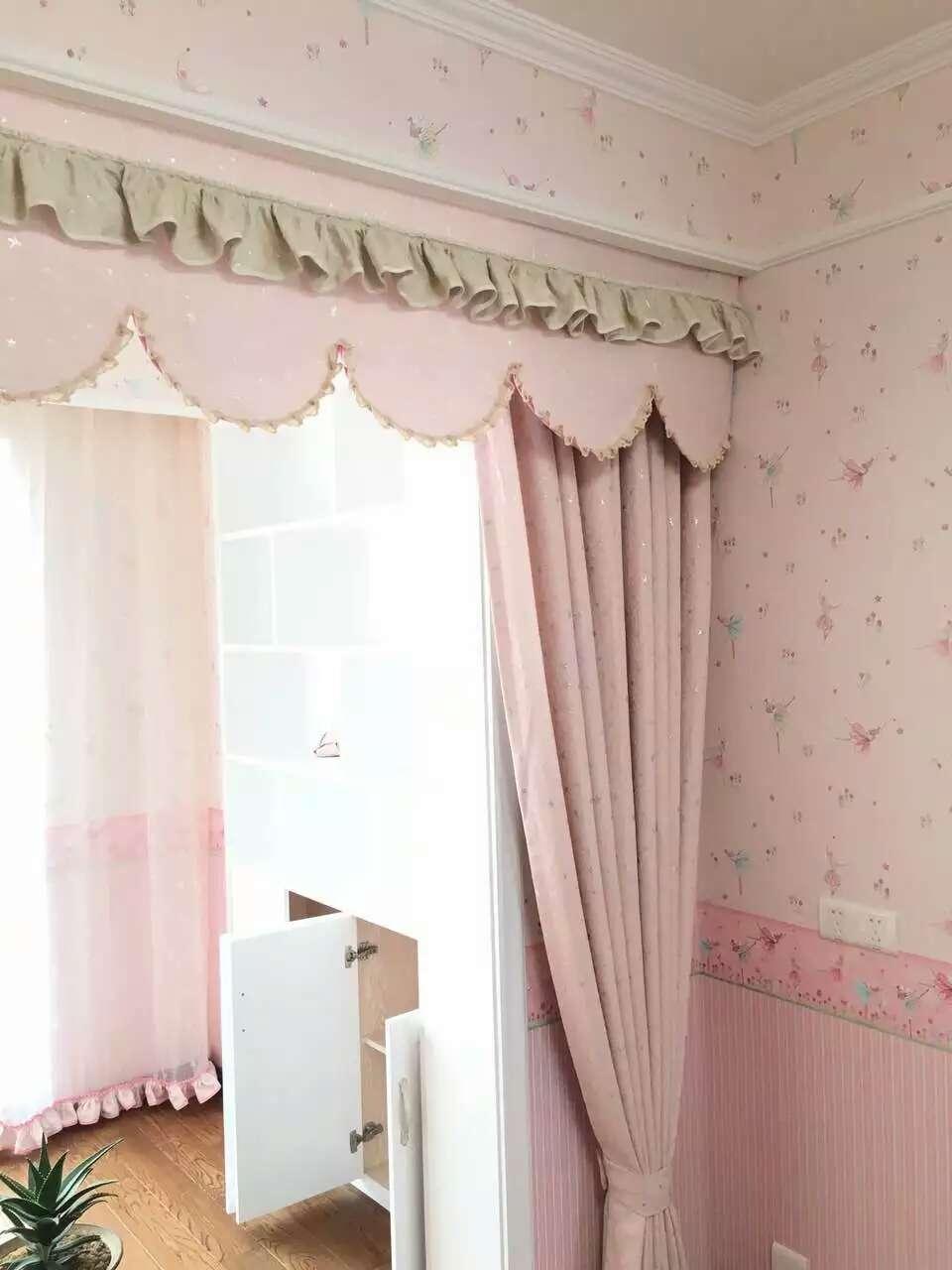 粉色星星小女生卧室窗帘 可爱粉嫩儿童房窗帘