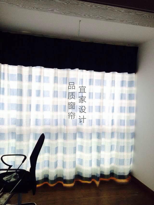 宝安桃源居遮光隔热窗帘订制
