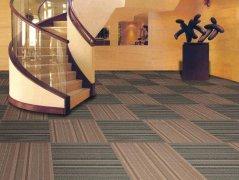 地毯有什么作用_深圳宜家窗帘地毯