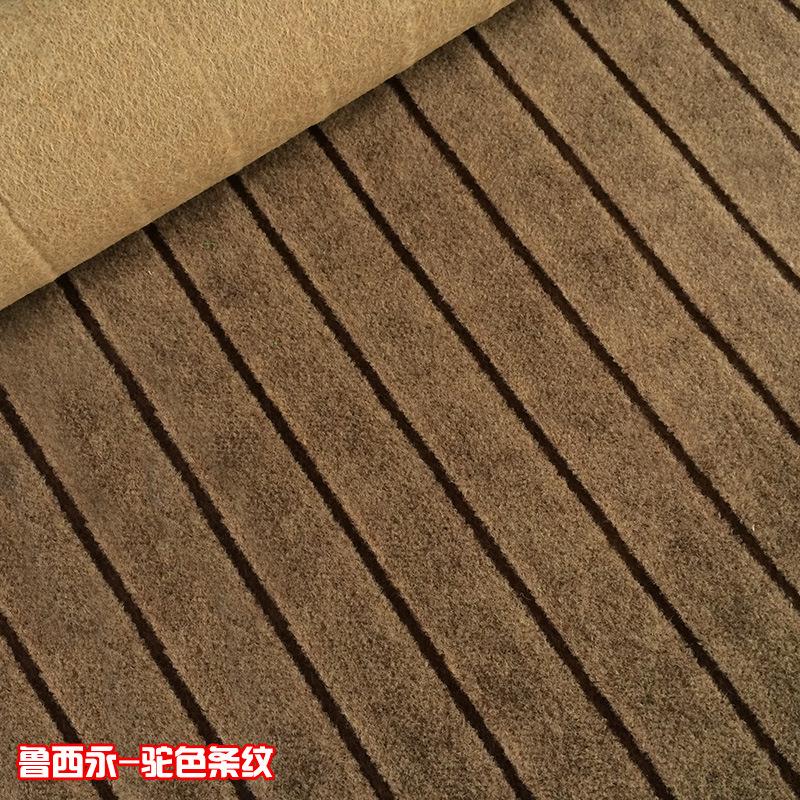 驼色条纹地毯