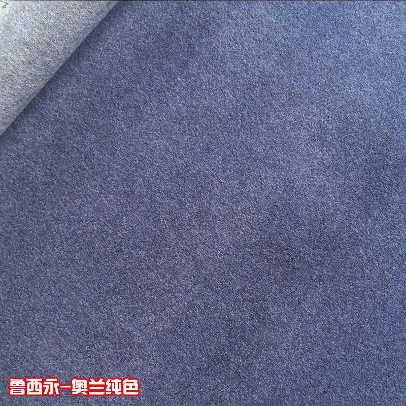奥兰纯色地毯