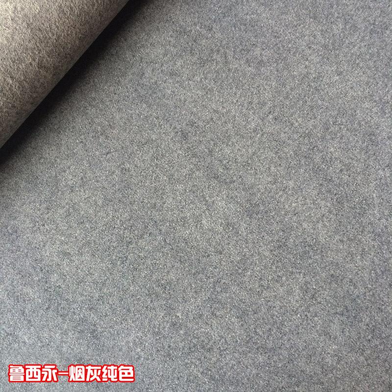 烟灰色地毯