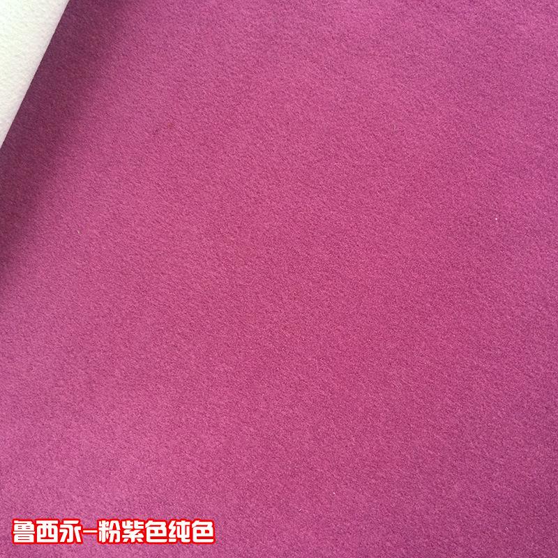 粉紫色地毯