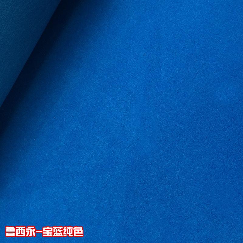 宝蓝色地毯