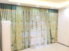福田香蜜湖窗帘定做上门设计