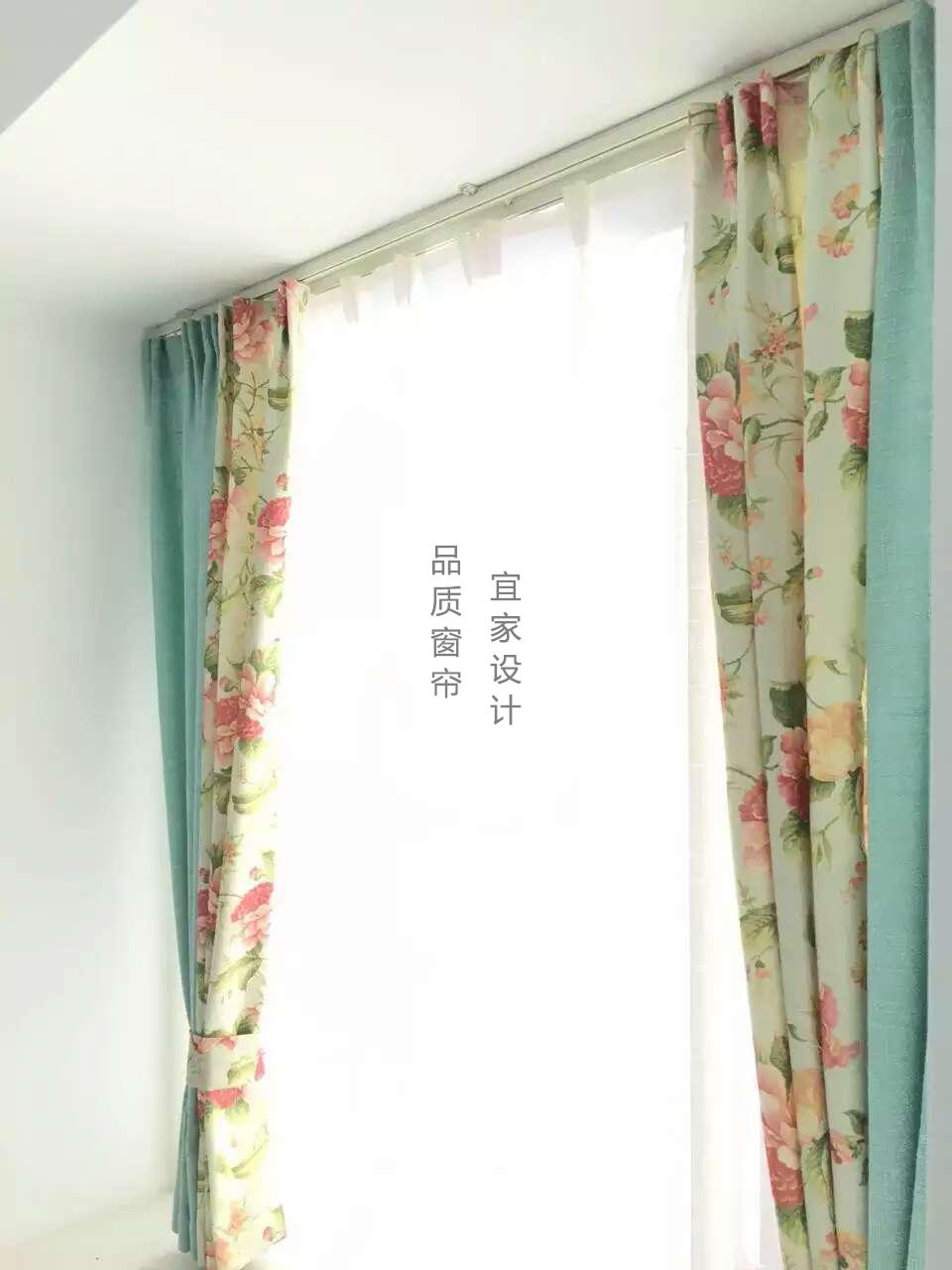 科苑花园窗帘定做免费安装