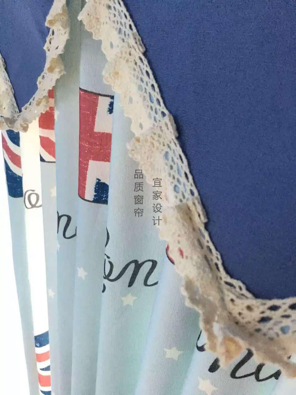 龙城广场布艺窗帘