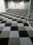 福田车公庙办公纯色满铺地毯三色拼接实拍